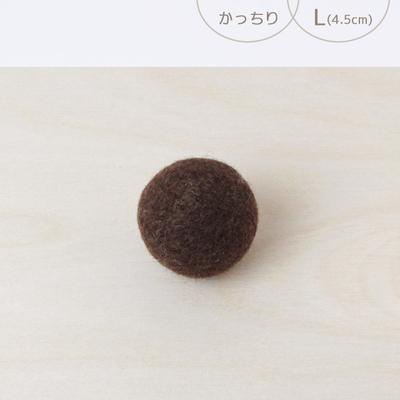 フェルトボール かっちり・L ナチュラルブラウン(猫用おもちゃ)