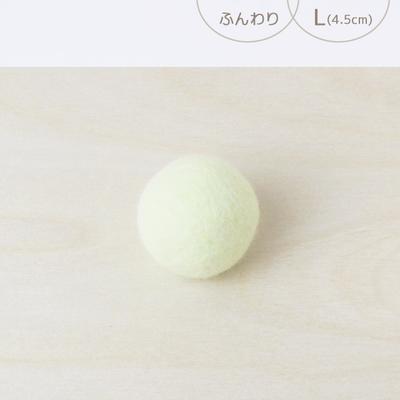 フェルトボール ふんわり・L パステルグリーン(猫用おもちゃ)