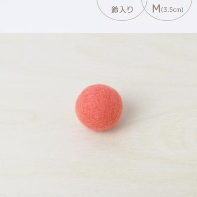 フェルトボール 鈴入り・M コーラルピンク(猫用おもちゃ)