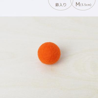フェルトボール 鈴入り・M オレンジ(猫用おもちゃ)