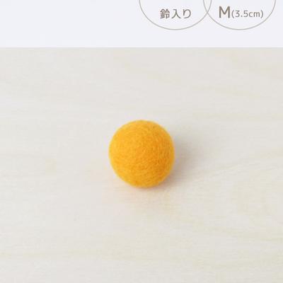 フェルトボール 鈴入り・M 山吹(猫用おもちゃ)
