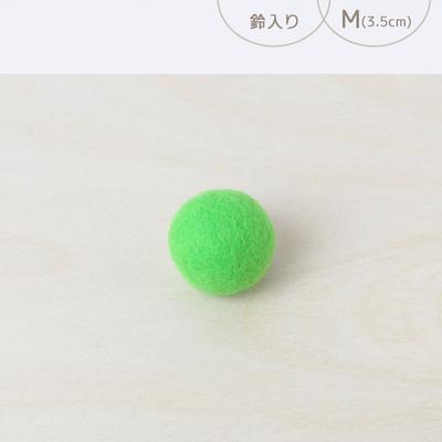 フェルトボール 鈴入り・M ライトグリーン(猫用おもちゃ)