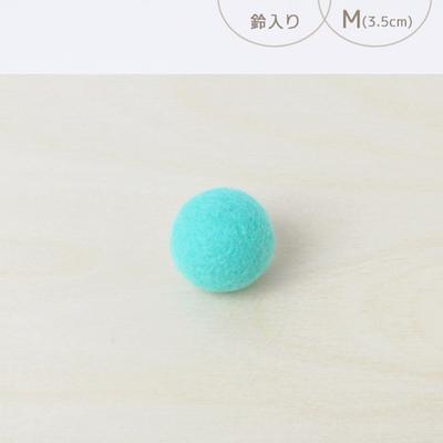 フェルトボール 鈴入り・M ペパーミントグリーン(猫用おもちゃ)