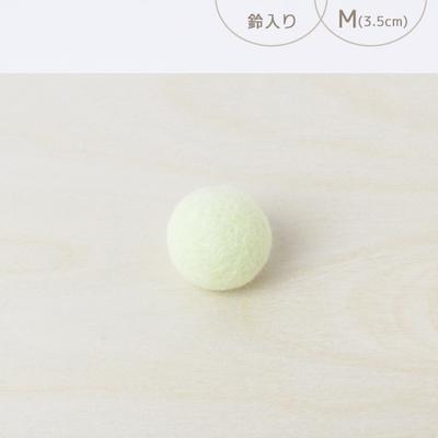 フェルトボール 鈴入り・M パステルグリーン(猫用おもちゃ)