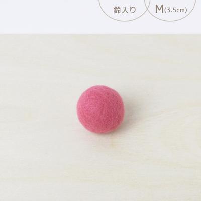 フェルトボール 鈴入り・M オールドローズ(猫用おもちゃ)