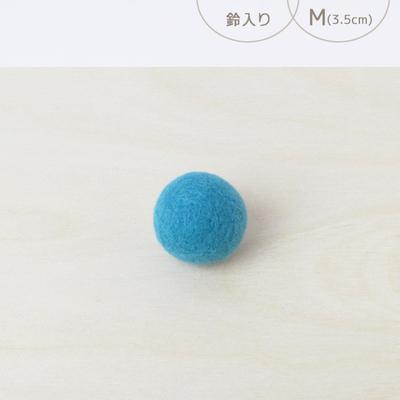 フェルトボール 鈴入り・M グレイッシュブルー(猫用おもちゃ)