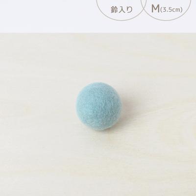 フェルトボール 鈴入り・M ブルーグレー(猫用おもちゃ)