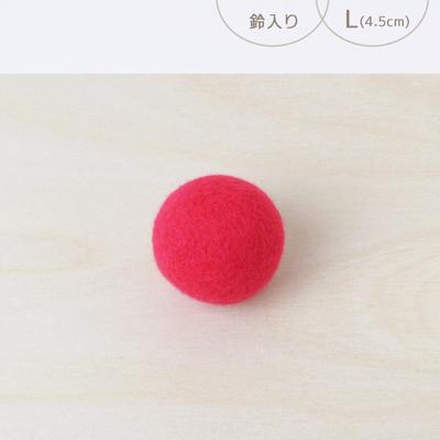 フェルトボール 鈴入り・L チェリーピンク(猫用おもちゃ)