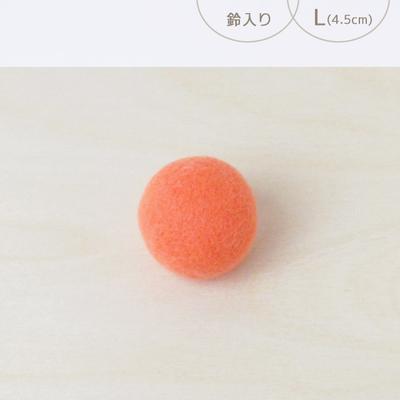 フェルトボール 鈴入り・L ライトサーモン(猫用おもちゃ)