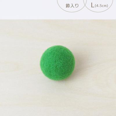 フェルトボール 鈴入り・L グリーン(猫用おもちゃ)