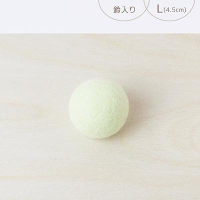 フェルトボール 鈴入り・L パステルグリーン(猫用おもちゃ)