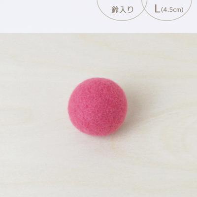 フェルトボール 鈴入り・L オールドローズ(猫用おもちゃ)