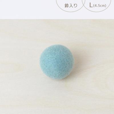 フェルトボール 鈴入り・L ブルーグレー(猫用おもちゃ)