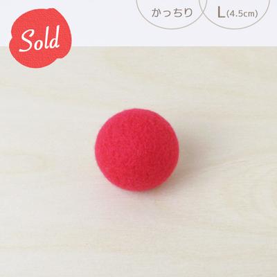 フェルトボール かっちり・L チェリーピンク(猫用おもちゃ)
