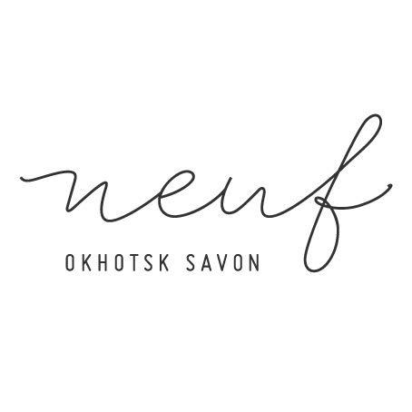 オホーツクサボンヌフ