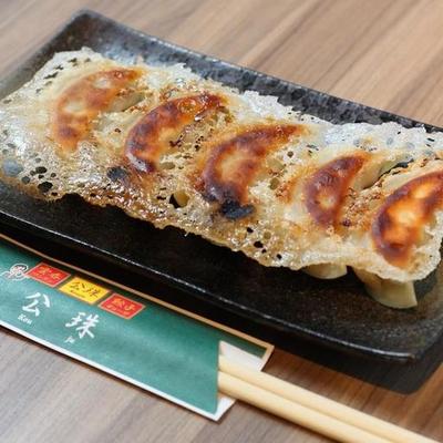 金餃子(ニンニク入り特製ギョウザ)
