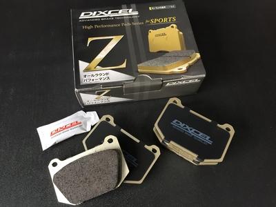 DIXCELブレーキパッドZタイプ4ポット用/D.O.SPEC