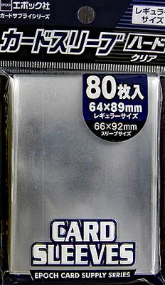 カードスリーブ ハード Epoch(80枚入り)