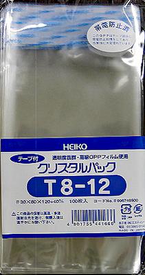 クリスタルパック T8-12(100枚入り)