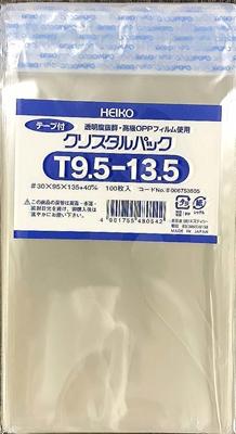 クリスタルパック T9.5-13.5(100枚入り)