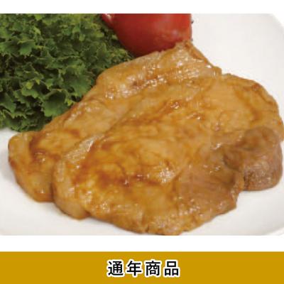 「漢方三元豚」モモ厚切りタレ漬け