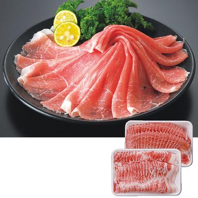 幻霜スペシャルポークセット(しゃぶ&炒め)1.2kg