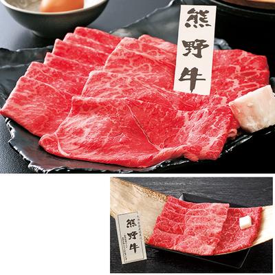 大西食品 熊野牛 すき焼き 500g