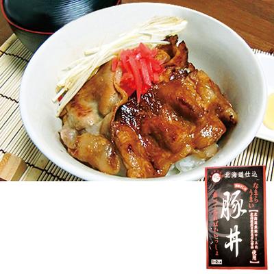 北海道仕込長沼豚丼 5Pセット