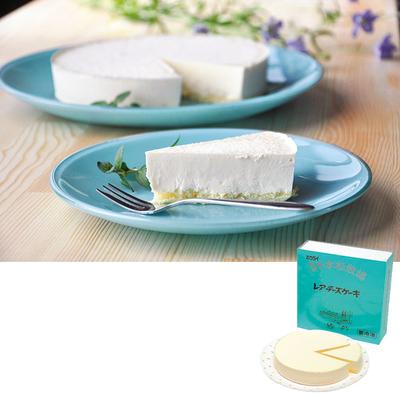 千本松牧場レアチーズケーキ