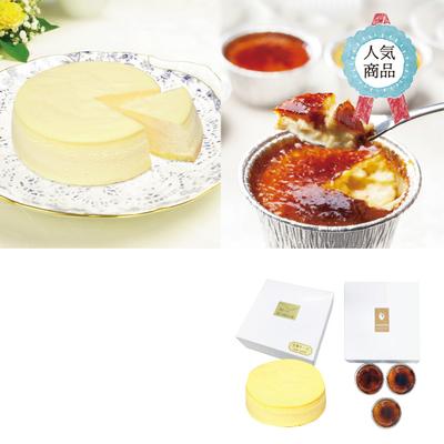 mowmow-farm アイスブリュレ&生熟チーズクリームスフレ