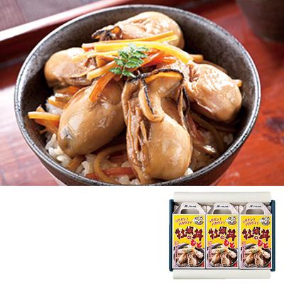 岡山県産かき丼の素