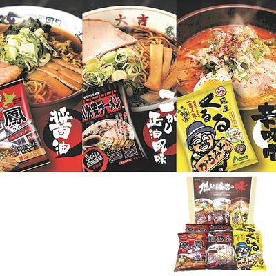 北海道 旭川名店の味 6食入