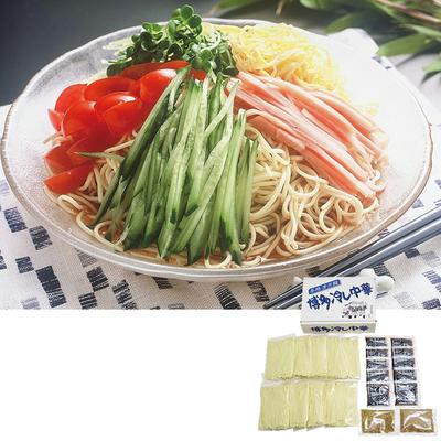 博多冷し中華 10食