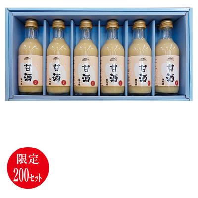 信州浅間ファーム 甘酒6本セット