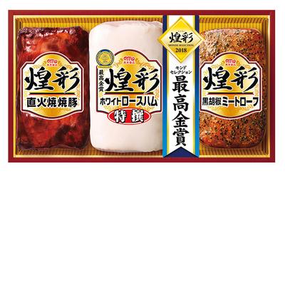 煌彩ハムギフト(MV-383)