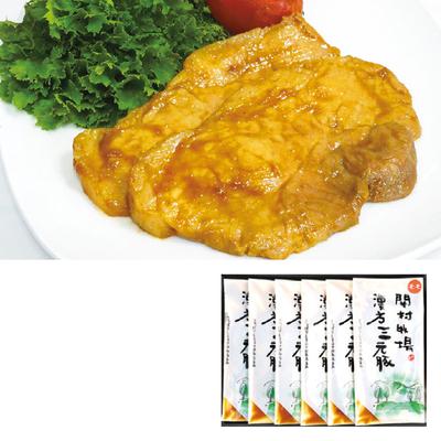 「漢方三元豚」モモ厚切り味噌漬け