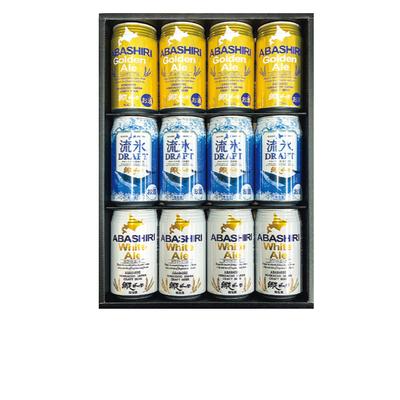 網走ビール3種詰合せ