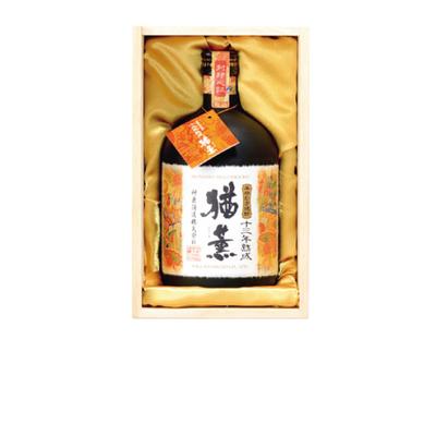 十三年熟成 猶薫(なおしげ)