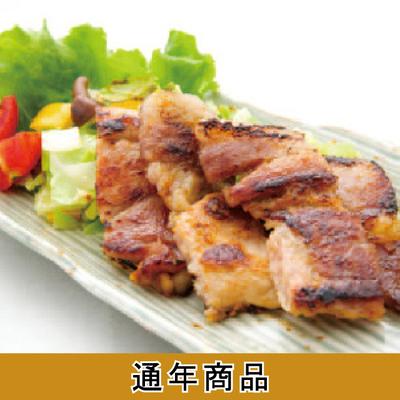 庄内豚味付け肉セット