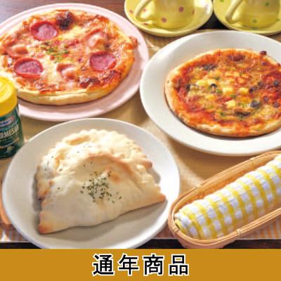 冷凍 ピザ・ピロシキセット