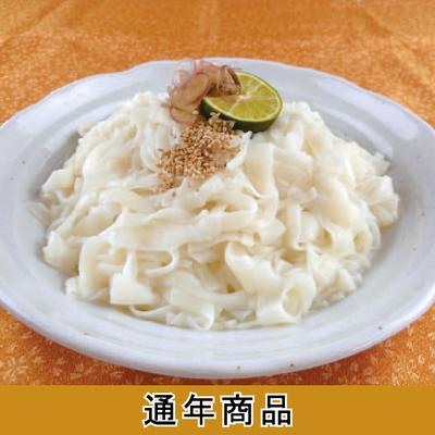 稲庭うどん切れ端(曲がり麺)