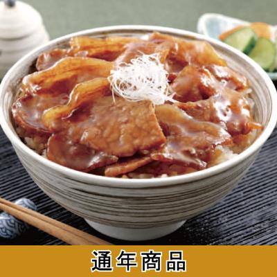 豚丼の具 6食セット