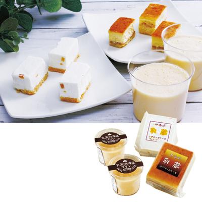 乳蔵北海道 プリン&チーズケーキ