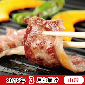 山形県産 米の娘ぶた 焼肉セット