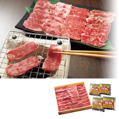 北海道産 黒毛和牛盛り合せ(焼肉用)
