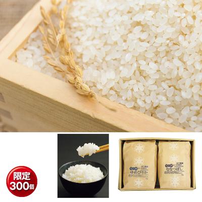 谷口農場 特別栽培米詰合せ
