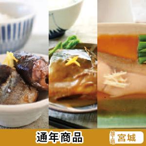 たらや手づくり煮魚惣菜セット