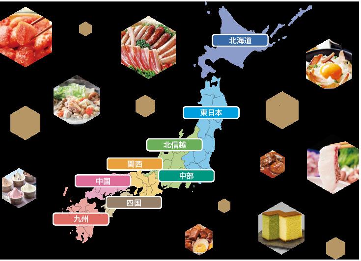 地域で探す:日本地図