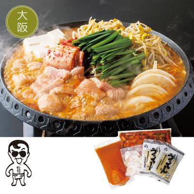 炭火焼肉たむらのたむほる鍋特別セット