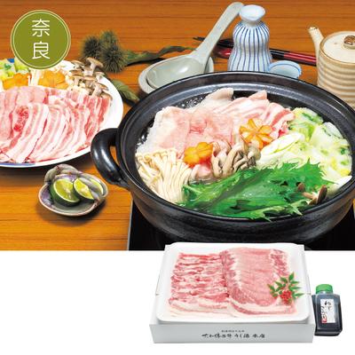 肉料理うし源 大和美豚の豚鍋セット